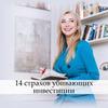 фото на странице Анна Харченко