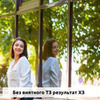 реклама на блоге Евгения Цюра