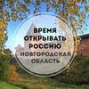 новое фото shotka.travel