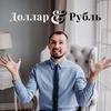 заказать рекламу у блогера Дмитрий Толстяков
