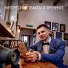 лучшие фото Виталий Комысов