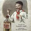 разместить рекламу в блоге Константин Довлатов