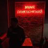 фото на странице Олег Куприн