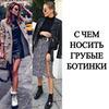реклама на блоге Евгения Хает