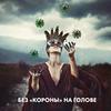 новое фото Константин Довлатов