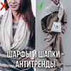 реклама в блоге Мария Рыбальченко