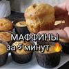 заказать рекламу у блогера Ольга Львова