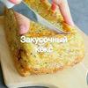 заказать рекламу у блогера Татьяна Сайгина