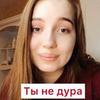 реклама в блоге Иза Джарyлаева