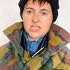 разместить рекламу в блоге Анна Бавтрук
