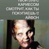 новое фото Лилия Кузьменкова