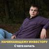 разместить рекламу в блоге Валерий Роменский