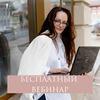 реклама у блогера Инесса Гниломедова