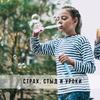 реклама на блоге Юлия Дердо