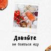 реклама в блоге Ольга Жоголева