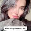 новое фото Муррр.9