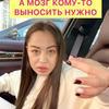 разместить рекламу в блоге Сергей Крутой