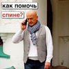 новое фото Федор Андержанов