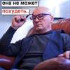 фото Федор Андержанов