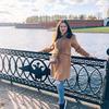 фото Кристина Реутская