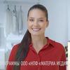 заказать рекламу у блогера Татьяна Высоцкая