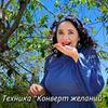 заказать рекламу у блогера Женя Белова