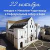 реклама в блоге Женя Белова