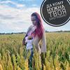 реклама на блоге Мария Розанова