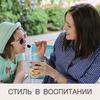 лучшие фото Екатерина Open your style