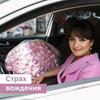 реклама у блогера Айна Громова