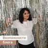 фотография Айна Громова