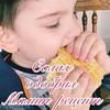 новое фото Аниса gishkaeva73_food