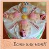 новое фото Эля konditerskie_recepti