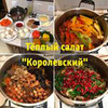 фотография molodaya_official