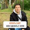 фотография Андрей Меркулов
