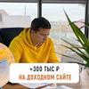 новое фото Андрей Меркулов