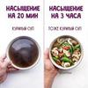 заказать рекламу у блогера Светлана Ровенская