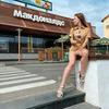 реклама у блогера Екатерина makaroshka_ket