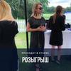 реклама на блоге Татьяна Донская
