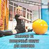 новое фото fitness_alinamalina