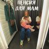 фото на странице Дарья puzojitel_life