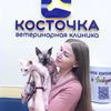 заказать рекламу у блогера Валентина Шапошник