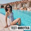 фото Юлия Горбатько