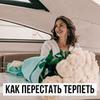 фотография Юлия Горбатько