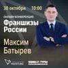лучшие фото Максим Батырев