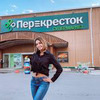 лучшие фото Алена Зотова