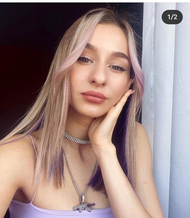 Блогер Лера Кантур