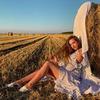 заказать рекламу у блогера Елизавета Савченко
