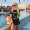 реклама в блоге Светлана Патахонова