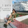 реклама у блогера Маруся Просто